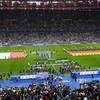France Allemagne Stade de France